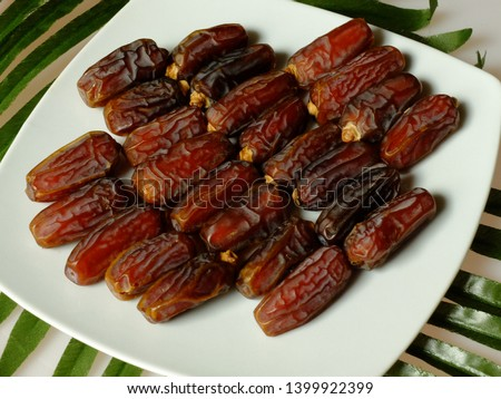 Mabroom dates fruit. dates fruit consumed by Muslims throughout the world when breaking fast during the month of Ramadan. Mabroom dates from the city of Medina, the Kingdom of Saudi Arabia. #1399922399