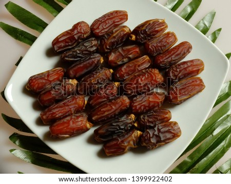 Mabroom dates fruit. dates fruit consumed by Muslims throughout the world when breaking fast during the month of Ramadan. Mabroom dates from the city of Medina, the Kingdom of Saudi Arabia. #1399922402
