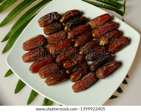 Mabroom dates fruit. dates fruit consumed by Muslims throughout the world when breaking fast during the month of Ramadan. Mabroom dates from the city of Medina, the Kingdom of Saudi Arabia. #1399922405
