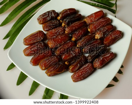 Mabroom dates fruit. dates fruit consumed by Muslims throughout the world when breaking fast during the month of Ramadan. Mabroom dates from the city of Medina, the Kingdom of Saudi Arabia. #1399922408