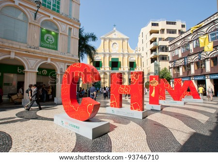 """MACAU, CHINA - OCT 28 :  The square is decorated with big red word """"China"""" for the China National day Holiday on October 28, 2008 in Senado square in the historic centre of Macau , Macau China"""