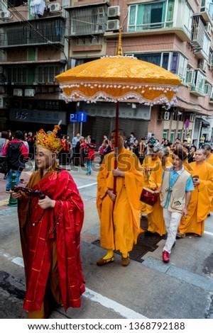 Macau, China 12th November 2016. Celebration of Ritual Salvation. #1368792188