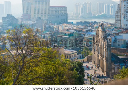 Macau - January 15, 2018 :Ruins facade of St.Paul's Cathedral in Macau, historic architecture as landmark of Macau #1055156540