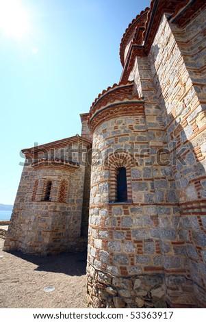 Macedonia, ex Yugoslav republic, South Europe. Old Orthodox church.