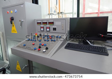 Machine control panel With the computer screen. - Shutterstock ID 473673754