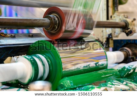 Machine gravure printing is working, color printing on plastic bags. Photo stock ©