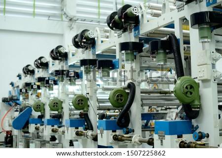 Machine gravure printing used to print plastic bags. Photo stock ©