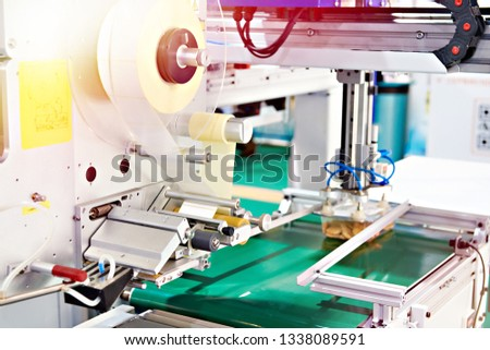 Machine of weighing and labeling lines #1338089591