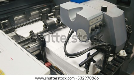 Machine working in printing house, polygraph industry - cleaning equipment, front view #532970866