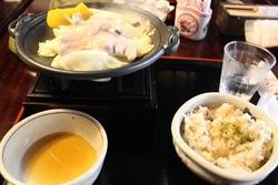 Machiya Caf�¹�? Terakoya Takeda Japan