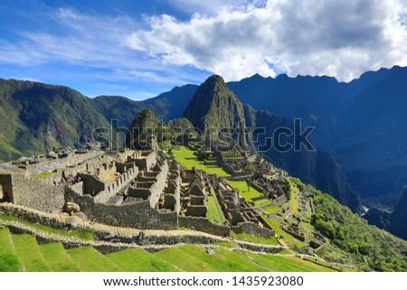 Machu Pìcchu Landscape Sanctuary Inca Civilization #1435923080