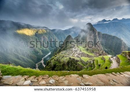 Machupicchu Sunrise Cusco Peru #637455958
