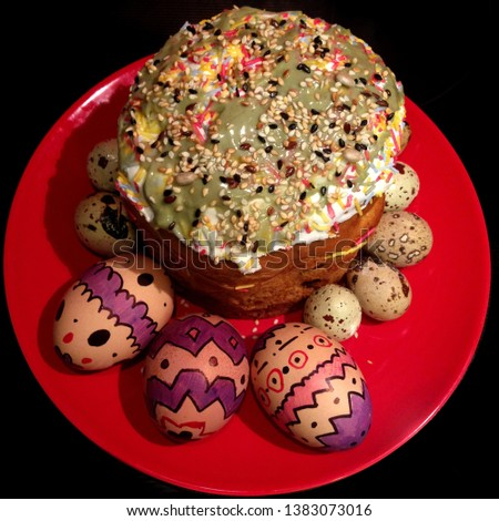 Easter Traditional Ukrainian Decorated Cake Paska Kulich Images