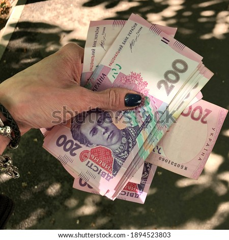 Macro photo Ukraine money bill. Stock photo Ukrainian hryvnia in hand Foto d'archivio ©