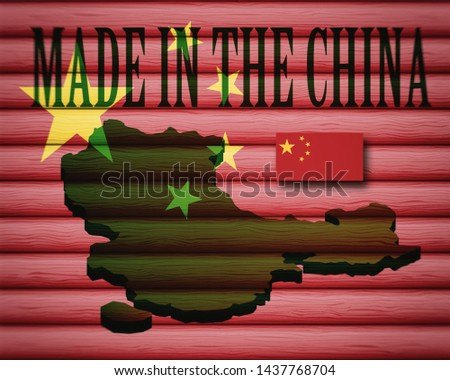 Made in China, a flag of China, map of China, a wooden background.