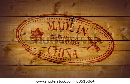 Made in China rubber stamp on wooden background