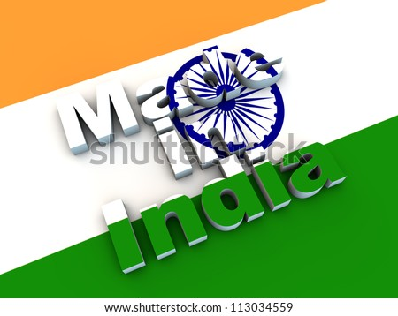 Made in India on Flag of India