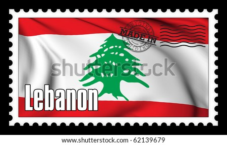 Made in Lebanon original stamp