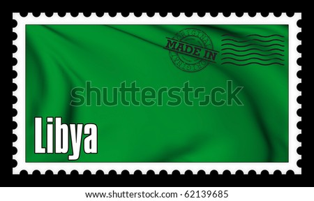Made in Libya original stamp