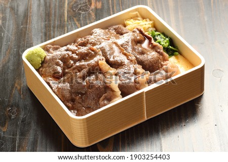 Made with high quality Japanese beef Bento