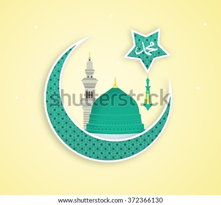 Madina Munawara Prophet Muhammad Mosque Translation Muhammad Ez
