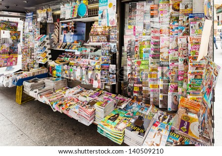 MADRID SPAIN APRIL 26 News stands in April 26 2013 in Madrid Spain Outdoor stands with newspapers and magazines at city street
