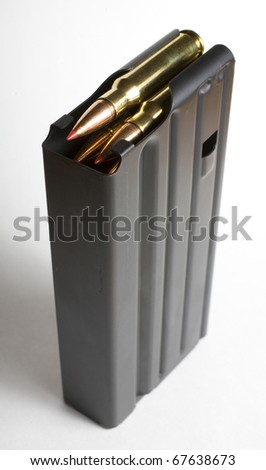 Magazine that was made to hold extra 7.62 cartridges