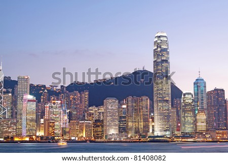 Magic hour of Victoria harbour, Hong Kong