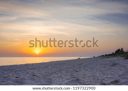 Magic sunset moments in Kinburn. Right place to meet sunset near to the sea afn far away from cities. Ukraine.