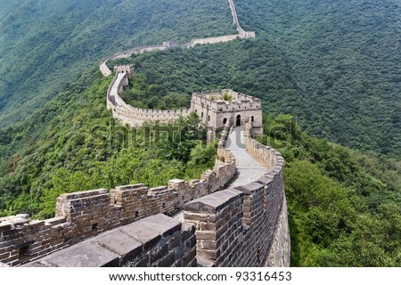 Magnificent view on the Great Wall Beijing China