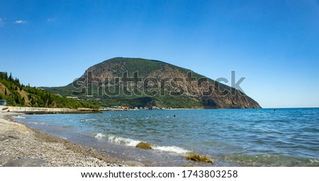 Magnificent views of the calm sea Islands and blue sky Stockfoto ©