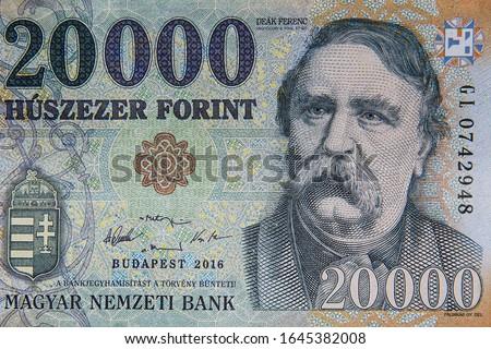 Magyar forint 20 000 forint bankjegy Deák Ferenc. Európa Magyarország. Stock fotó ©