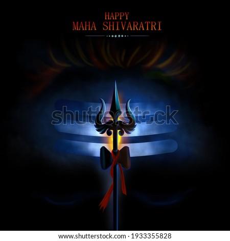 Maha shivaratri special lord shiva in black Stock photo ©