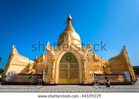 Maha Wizaya Paya, near the Shwedagon Paya, Yangoon, Myanmar.
