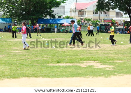 MAHASARAKHAM,THAILANDS -?? JUNE 26 : People are playing traditional Sports on june 26, in Mahasarakham,Thailand