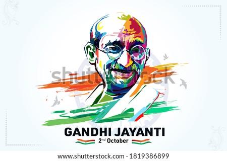 Mahatma Gandhi colorful pop art illustration with calligraphy, 2nd October mahatma Gandhi Jayanti Birthday Celebration India background