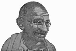 Mahatma Gandhi, Portrait from India Banknotes.