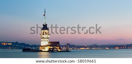Maiden's Tower. Istanbul