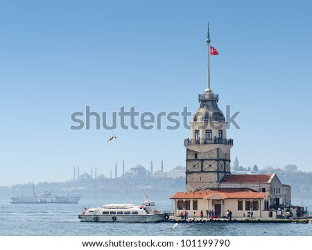 Maiden's Tower (Leander's Tower) in Istanbul, Turkey with Hagia Sophia and Blue Mosque at a distance