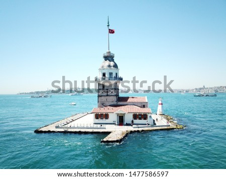Maiden Tower - Istanbul , Uskudar #1477586597