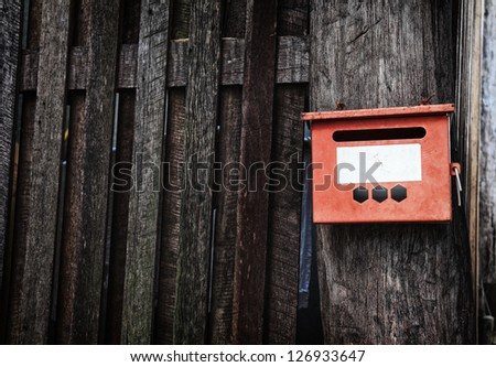 Mail Box on the old wooden wall