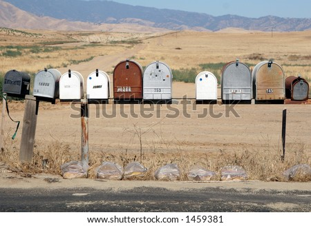 Mailboxes on a dusty road