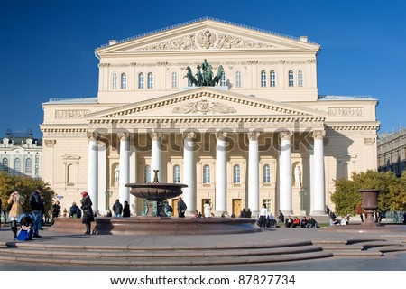 Main building of Bolshoi Theater after reconstruction. Moscow. Russia.