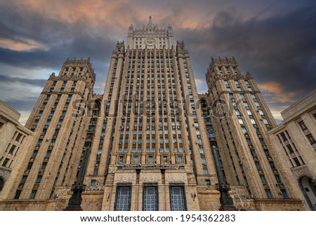 Main building of Ministry of Foreign Affairs of Russia (Stalin skyscraper) in Moscow, Russia Stock photo ©