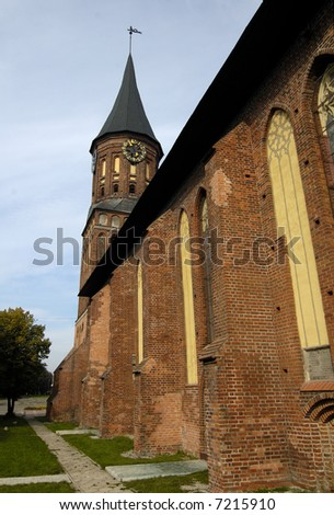 Main cathedral and Kant`s grave in Kaliningrad (Koenigsberg). Russia.