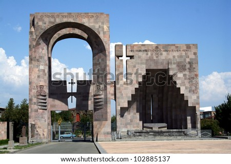 Main entrance in Ejmiadzin, Armenia.