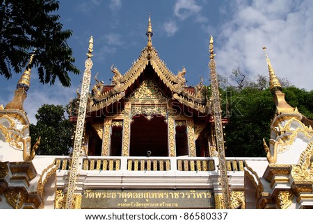 main entrance of wat doi suthep in thailand