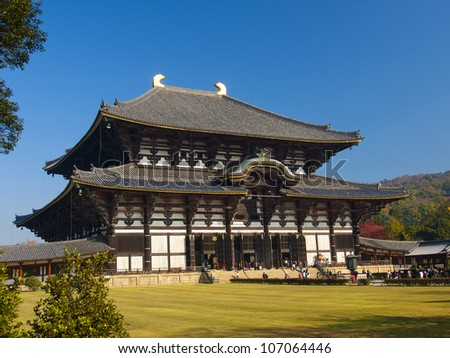 Main Hall of Todaiji Temple in Nara, Japan. The world's largest wooden building and world heritage site.