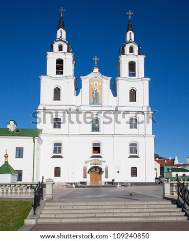 Main Orthodox church of Belarus - Cathedral of Holy Spirit in Minsk.