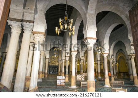 stock-photo-main-prayer-room-in-the-great-mosque-of-kairouan-also-known-as-the-mosque-of-sidi-uqba-216270121.jpg